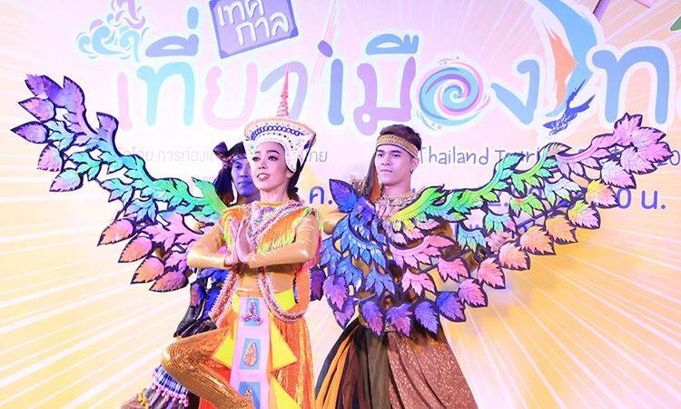 ททท. เปิดมหกรรมท่องเที่ยวยิ่งใหญ่ เทศกาลเที่ยวเมืองไทย ครั้งที่ 38 ประจำปี 2561