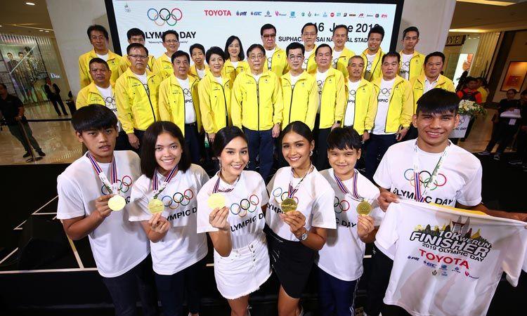 เดิน - วิ่ง 2019 โอลิมปิค เดย์ 16 มิ.ย.ลุ้นแพจเกจชมโอลิมปิค 2020 ที่ญี่ปุ่น พร้อมของรางวัลแจกอีกเพียบ