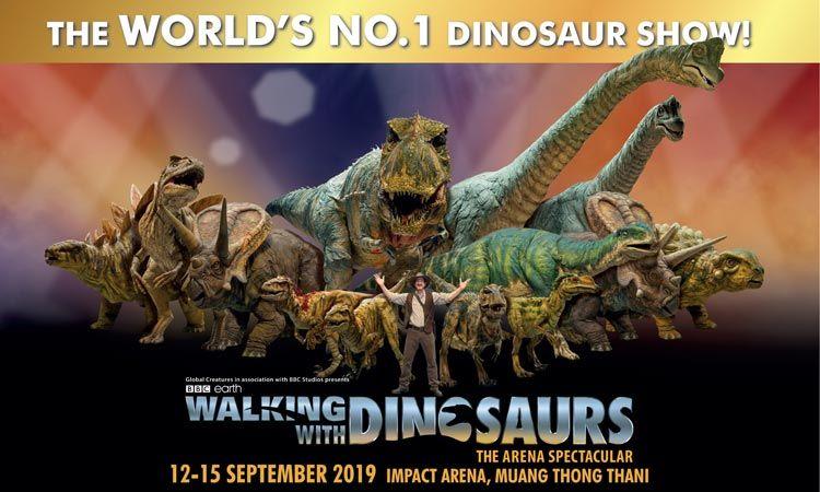 ฝูงไดโนเสาร์ยักษ์หลากสายพันธุ์ จะกลับมาครองพื้นพิภพอีกครั้ง! ใน WALKING WITH DINOSAURS - THE ARENA SPECTACULAR