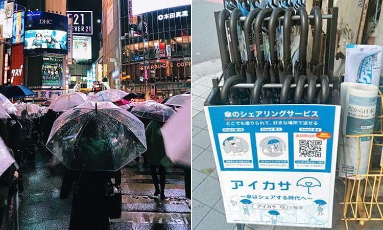 """""""ยืมร่ม"""" ผ่านแอปฯ บริการดีๆ ที่ประเทศญี่ปุ่นทำไว้เผื่อวันฝนตก"""