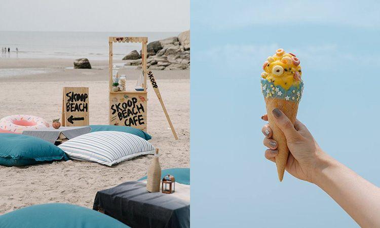 เช็คอิน Skoop Beach Café คาเฟ่สุดชิค ริมทะเลหัวหิน