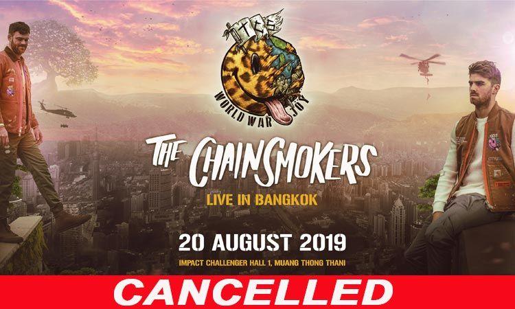 ประกาศยกเลิกการแสดง The Chainsmokers World War Joy Asia Tour ที่กรุงเทพฯ