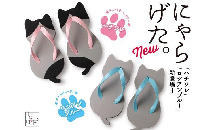"""น่ารักไม่ไหวแล้ว """"รองเท้าเกี๊ยะแมว"""" จากประเทศญี่ปุ่น"""