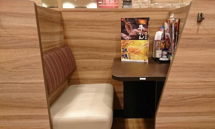 ร้านอาหาร Gusto ในประเทศญี่ปุ่น เปิดโซนใหม่ เอาใจคนโสด!