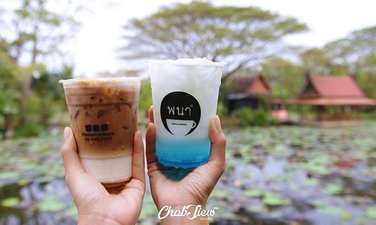ชวนออเจ้าไปจิบกาแฟบนเรือนไทย ที่ Pana Cafe&Bistro