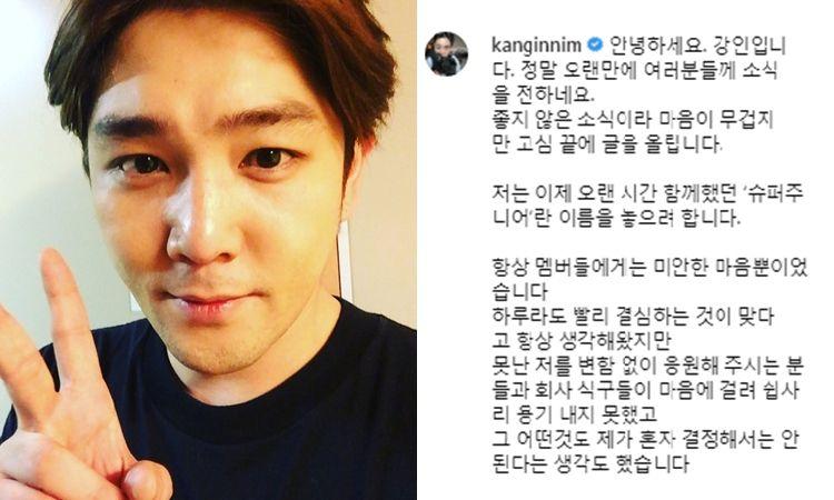 แฟนคลับเศร้า 'คังอิน' โพสต์ไอจี ถอนตัวจากวง 'Super Junior'