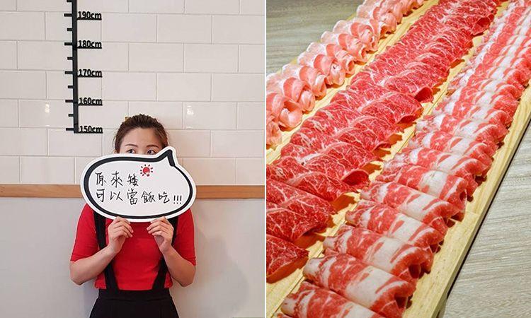 เพิ่มโปรตีนกันหน่อย! Ai Shi Guo ร้านชาบูในไต้หวัน จัดโปรฯ คนสูงน้อย ได้กินเนื้อมาก