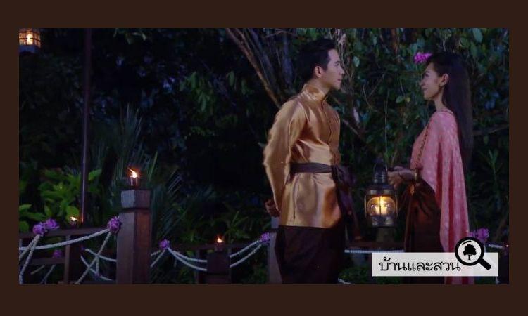 ส่องต้นไม้รอบเรือนไทยจากละครบุพเพสันนิวาส